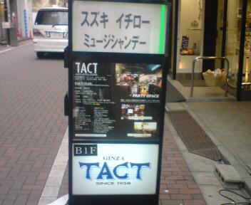 tact1.jpg