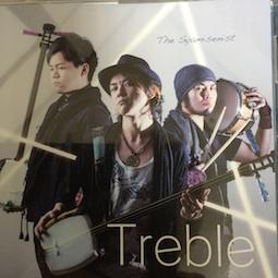 treble1.jpg